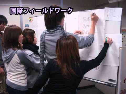 日本福祉大学 国際福祉開発学部 アクティブラーニングプログラムの紹介