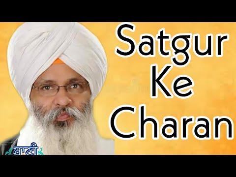 D-Live-Bhai-Guriqbal-Singh-Ji-Bibi-Kaulan-Ji-From-Amritsar-Punjab-01-August-2020