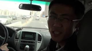 Урок китайского языка. 4 интонации.