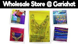 Wholesale fabric store @Gariahat