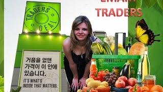 Цены на продукты в Корее в магазине Emart Traders