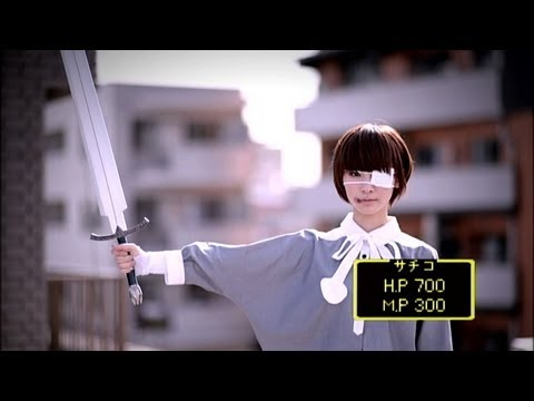 ねごと - nameless [Official Music Video]