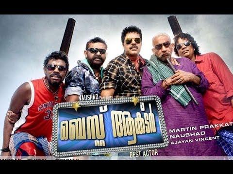 Best Actor  Malayalam Full Movie Mammootty Malayalam Movies Online Salim Kumar Lal