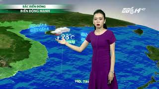 VTC14 | Thời tiết cuối ngày (23h) 30/11/2017 | Xuất hiện mưa nhiều tại ven biển miền Trung
