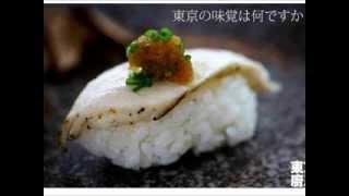 Tokyo Kitchen Japanese Restaurant