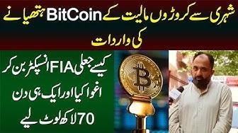 bitcoin tag instagram forex vs cryptocurrarber