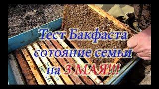 К ЧМ-2018 на Среднем Урале появятся четыре вертодрома