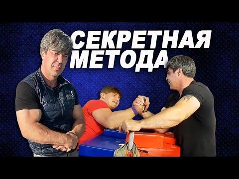 Секретная методика тренинга: мощный бок и защита от верха!