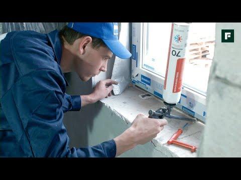 ДОМ ЗА ГОД. Установка энергоэффективных пластиковых окон // FORUMHOUSE