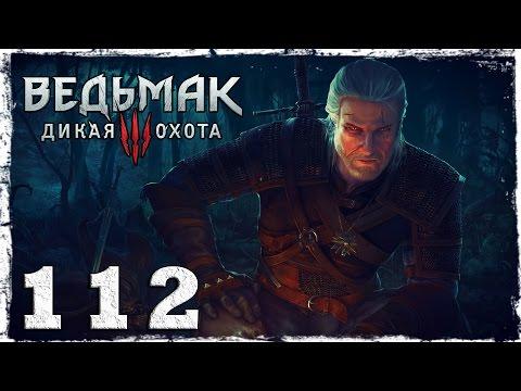 Смотреть прохождение игры [PS4] Witcher 3: Wild Hunt. #112: Друид и винокурня.