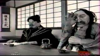 Куклы: Шесть самураев (03.05.1997)