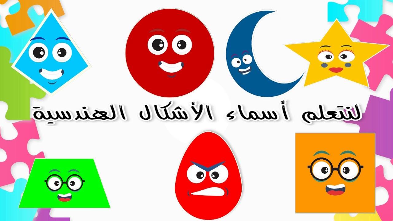 محادثة باللغة العربية الفصحى pdf