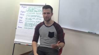 12 февраля ОТЗЫВ Илья