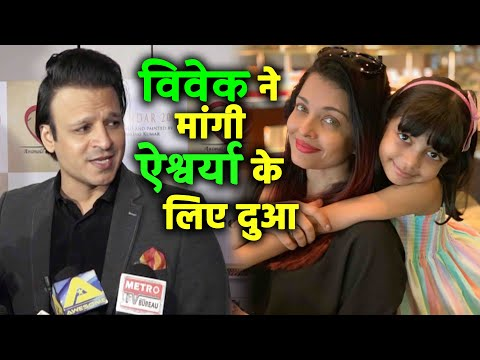 Vivek Oberoi Reaction On Aishwarya Rai Tested Corona Positive | Vivek Ask Blessing For Aishwarya