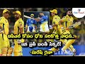 Suresh raina opens up on msd s preparations for ipl 2020 with csk color frames mp3