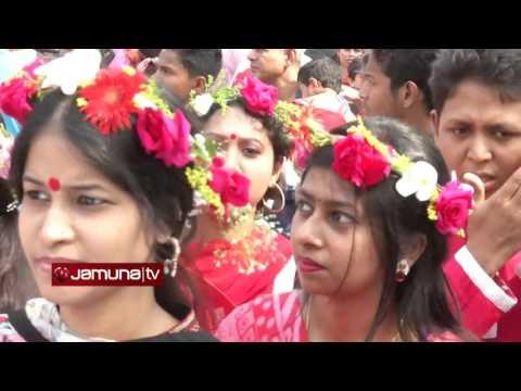 Boishak HD