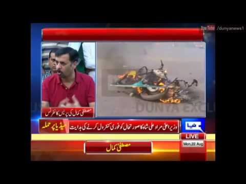 Mustafa Kamal Press Conference on MQM Workers Storming Officies