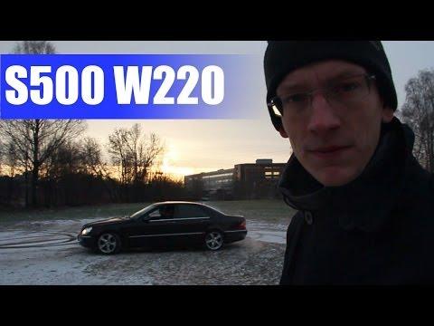 Mercedes S500 W220 2000 го