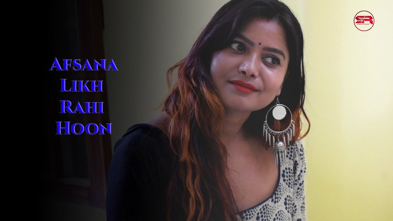 Download Afsana Likh Rahi Hoon   Cover Song   अफ़साना लिख रही हूँ   #SRproduction