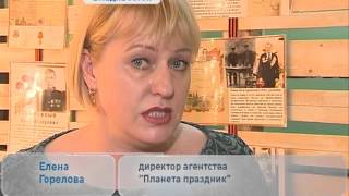 Выставка ко Дню Победы «Живи и помни» открыта в детском центре «Чайка»