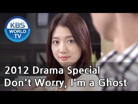 don't-worry,-i'm-a-ghost-|-걱정마세요,-귀신입니다-[2012-drama-special-/-eng-/-2012.07.15]