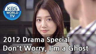 Video Don't Worry, I'm a Ghost | 걱정마세요, 귀신입니다 [2012 Drama  Special / ENG / 2012.07.15] download MP3, 3GP, MP4, WEBM, AVI, FLV September 2018