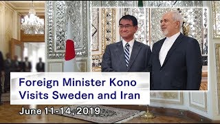 Foreign Minister Kono Visits Sweden and Iran
