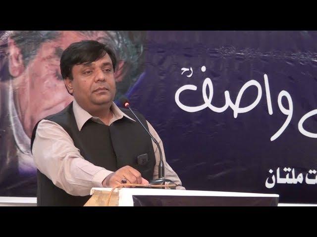 Sahibzada Kashif Mahmood Sb At Seminar HAZRAT WASIF ALI WASIF (R.A) 2018, Multan.