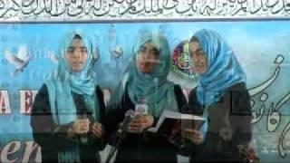 Izat Khuda ke Fatima(sa) - Hashim Sisters - LYZ Conference