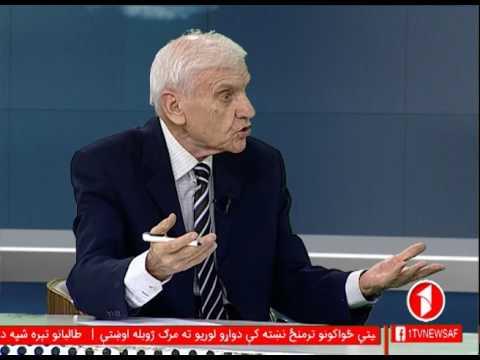 Hashye Khabar  حاشیهی خبر: آینده وضعیت اقتصادی افغانستان