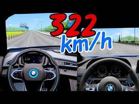 BMW i8 contro BMW M6: quale va di più? - City Car Driving