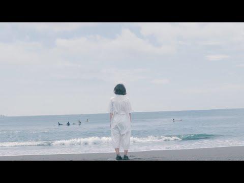 Allicholy「海へ」
