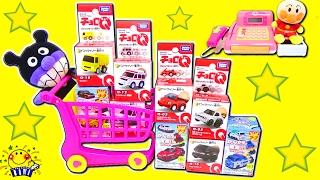 アンパンマン 買い物ごっこ★レジスターは楽しいな❤︎ショッピングカートではたらくくるまのチョロQや変身車を買うぞ!乗り物おもちゃ ドキンちゃん 子供向け動画