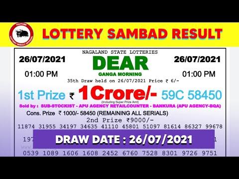 Lottery Sambad Lottery