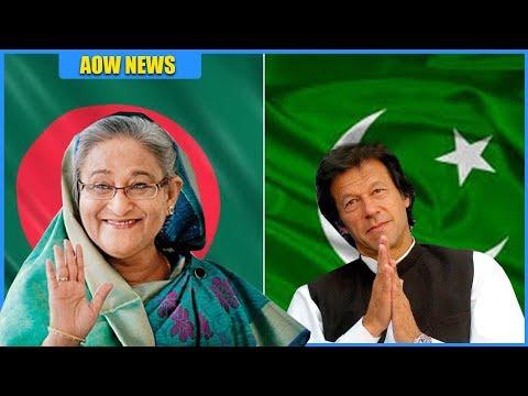 সাব্বাস হাসিনা !! পাকিস্তানকে ক্ষমা চাইতে বাধ্য করবে বাংলাদেশ !! Dhaka Fall 1971 | Bangladesh Media