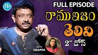 RGV About Intelligence - తెలివి - Full Episode | Ramuism 2nd Dose | #Ramuism | Telugu