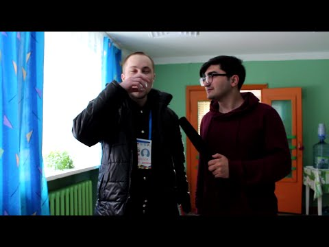 ДЕТСКИЙ ЛАГЕРЬ / ШКОЛА АКТИВА / АЛЕША КРАСАВЧИК