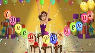 ZOOBE зайка Поздравление С Днём Рождения !