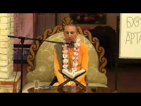 Шримад Бхагаватам 4.16.7 - Бхакти Ратнакар Амбариша Свами