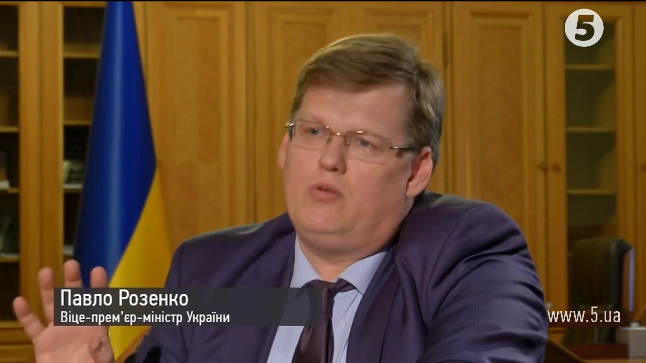 """""""И Президент, и Кабмин, и большинство Рады """"заряжены"""" на то, что пенсионную реформу нужно провести"""", - Розенко - Цензор.НЕТ 6294"""