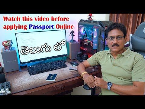 Watch This Video Before Applying Passport Online.... In Telugu