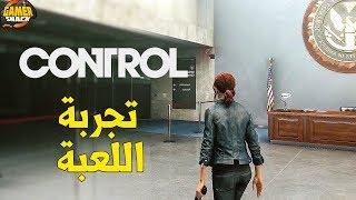 Control 📐تجربة اللعبة وعرض النسخه الإعلامية
