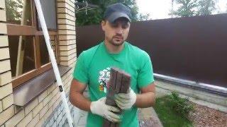 видео Советы по укладке декоративного камня на фасадную стену