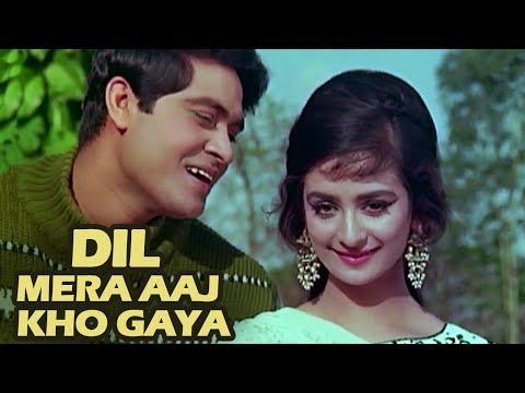 Dil Mera Aaj Kho Gaya Hai Kahin - Joy Mukherjee, Saira Banu | Old Romantic Song | Door Ki Awaaz