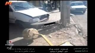 (19) UAE Iran الإمارات كوريا العراق امارات متحده عربی ایران