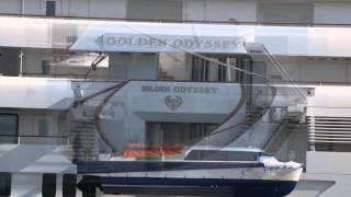 125m Superyacht GOLDEN ODYSSEY - LÜRSSEN shipyard 2015