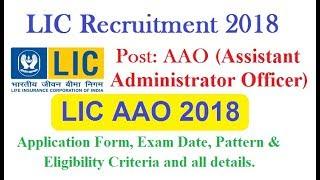 LIC AAO Recruitment Notification 2018 650 Posts || LIC AAO 2018 Notification IN HINDI