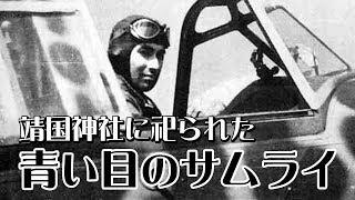 来栖良 - Wikipedia ⇒ http://ur0.link/OnzD ○野村吉三郎 - Wikipedia ⇒...