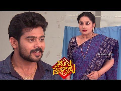Naalugu Sthambalata Serial Promo - 16th September 2019 - Naalugu Sthambalata Telugu Serial