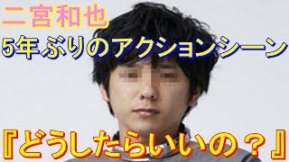 『暗殺教室~卒業編~』今年度No.1ヒット!死神・二宮和也「語るほどや...